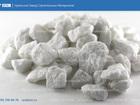 Новое изображение  Мраморный щебень от URALZSM 66642783 в Костроме