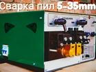 Скачать бесплатно фотографию Разное Аппарат сварки ленточных пил 5-35mm АСП1600 РИТМ 68544127 в Костроме