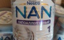 Нан Га1 много