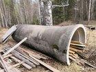 Железо бетонная труба