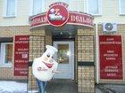 Фотография в Развлечения и досуг Рестораны и бары ДОСТАВКА! ! ! Организовываем доставку блюд в Коврове 50