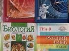 Просмотреть изображение Учебники, книги, журналы Продам школьные учебники и решебники в хорошем состояние 40352308 в Коврове
