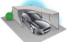 Гараж-пенал - надежная защита Вашего транспортного средства