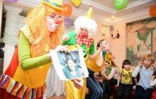 Детские праздники в Коврове