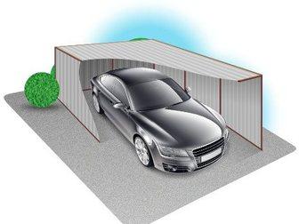 Новое foto  Гараж-пенал - надежная защита Вашего транспортного средства 32555032 в Коврове