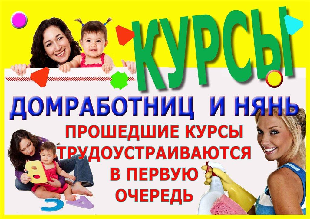 Услуги семейной пары краснодар 26 фотография