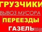 Фото в Авто Транспорт, грузоперевозки Современные услуги грузчиков активно востребованы в Краснодаре 0