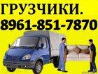 Изображение в Авто Транспорт, грузоперевозки Мебельные переезды Любой сложности. Будь в Краснодаре 400