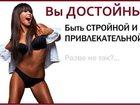 Фото в Красота и здоровье Массаж Всем хочется, по пришествии весны и теплой в Краснодаре 1500