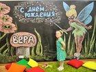 Скачать бесплатно фото  Организация детских праздников 32846211 в Краснодаре