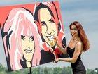 Скачать изображение Организация праздников Картина стиле Pop Art Краснодар 33080399 в Краснодаре