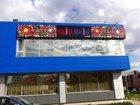 Свежее фотографию Коммерческая недвижимость Продаю дизайнерское кафе 33080822 в Краснодаре