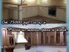 Скачать бесплатно изображение Кухонная мебель Кухни Эконом 33098397 в Краснодаре