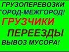 Изображение в   Профессиональные мобильные бригады следующих в Краснодаре 0