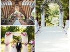Увидеть foto Организация праздников Выездная регистрация на свадьбе 33272964 в Краснодаре