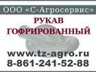 Фото в   Вы искали где купить шланг вентиляционный в Краснодаре 138