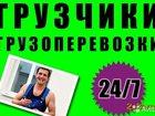 Фото в   Аккуратно перевезем Вашу мебель, домашние в Краснодаре 0
