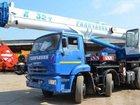 Уникальное фото Автокран Продам автокран Галичанин 32 тонны стрела 31 метр НОВЫЙ 33505750 в Краснодаре