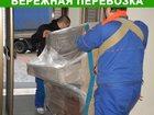 Изображение в Авто Транспорт, грузоперевозки перевезем поднимем на этаж ваше пианино в Краснодаре 1000