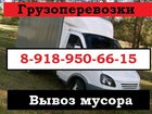 Фотография в Авто Транспорт, грузоперевозки Квартирные перевозки услуги грузчиков вывоз в Краснодаре 25