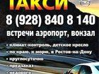 Изображение в Услуги компаний и частных лиц Разные услуги Легковая иномарка Opel Astra с кондиционером в Краснодаре 18