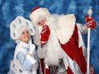 Уникальное фотографию  Заказ Деда Мороза и Снегурочки на дом, в офис 34102446 в Краснодаре