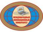 Скачать фото  Международный инновационный университет 34247843 в Краснодаре