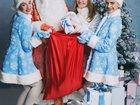 Увидеть фото  Поздравления с Новым Годом! 34272330 в Краснодаре