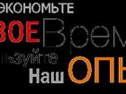 Скачать бесплатно foto Создание web сайтов Доработка (правки) сайтов 1C-Bitrix 34371016 в Краснодаре