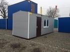 Фото в   Продаем новые строительные вагончики (контейнер, в Краснодаре 0