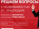 Изображение в Услуги компаний и частных лиц Юридические услуги Наша юридическая фирма «Аденаправо» оказывает в Краснодаре 1