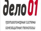 Фотография в Строительство и ремонт Строительство домов Предлагаем огнезащитный материал для воздуховодов в Краснодаре 270