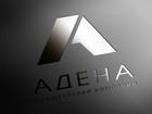 Фото в Услуги компаний и частных лиц Юридические услуги Юридическая компания Адена, предлагает в Краснодаре 1