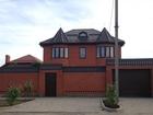 Фотография в Недвижимость Продажа домов Продается новый дом в ФМР. Тихое место, рядом в Краснодаре 38000000