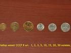 Увидеть foto Коллекционирование Продаю советские монеты 5 копеек 35106844 в Краснодаре