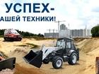 Фотография в   Наша компания предоставляет услуги по аренде в Краснодаре 0