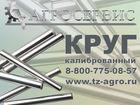 Свежее фотографию  Квадрат калиброванный 35333425 в Краснодаре
