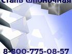 Скачать бесплатно foto  Купить шпоночную сталь 35698561 в Краснодаре