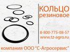 Фото в   Производимые Чешским заводом кольца резиновые в Липецке 8