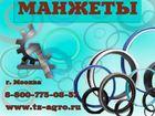 Фото в   Вы искали импортные гидравлические манжеты? в Краснодаре 32