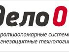 Фото в Строительство и ремонт Строительство домов Купить огнезащитные покрытия Изовент для в Краснодаре 250