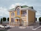 Скачать бесплатно foto  Проект жилого дома 36181267 в Краснодаре
