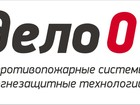 Скачать фото Разное Огнезащита воздуховодов Бизон - К и металлоконструкций – Бизон Металл с регионального склада в Краснодаре 36372924 в Краснодаре