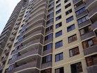 Скачать бесплатно изображение  Продам 3 ую квартиру в ЖК Каскад 37189547 в Краснодаре