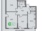 Свежее фотографию Квартиры в новостройках Продам 3 ую квартиру в ЖК Трилогия 37311570 в Краснодаре