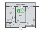 Просмотреть foto Квартиры в новостройках Продам 2 ую квартиру в ЖК Трилогия 37311718 в Краснодаре