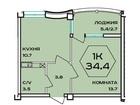 Увидеть foto  Продам 1 ую квартиру в ЖК Барселона 37321917 в Краснодаре
