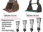 Новое фотографию  Карьерные ковши и гидромолоты 37447466 в Краснодаре