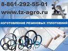 Смотреть фотографию  изготовление прокладок гбц 37684068 в Краснодаре