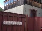 Смотреть фотографию  Продается жилая дача с земельным участком 37735081 в Краснодаре